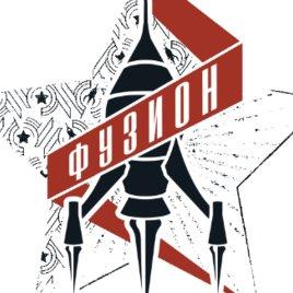 Fusion Festival 2018: Tickets, Termin, Bands & Infos