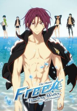 Free! - Timeless Medley #2: The Promise Poster
