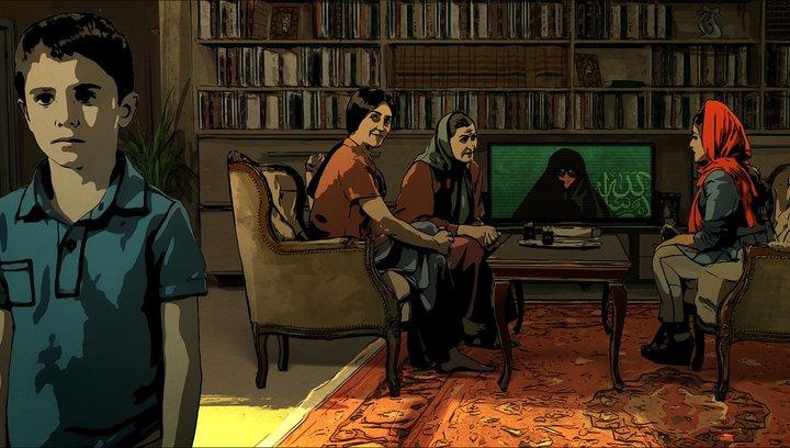 Teheran Tabu - Trailer 2 Deutsch Poster