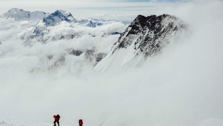 Mountain - Trailer Deutsch Poster