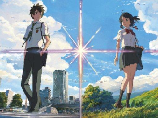 """""""Your Name"""": Gewinne eine PlayStation 4 sowie ein Fanpaket zum Start des Anime-Hits"""