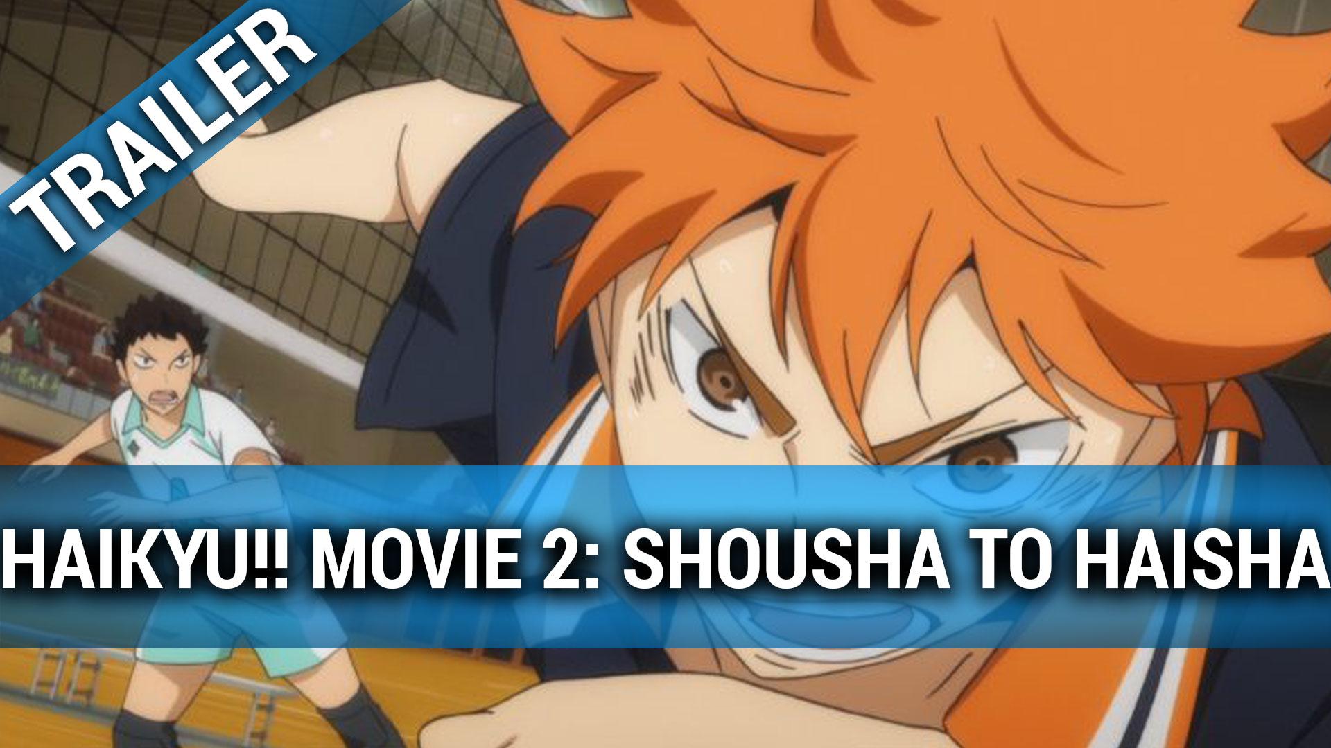 Movie 2 Shousha To Haisha Film 2018 Trailer Kritik KINOde