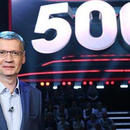 """Aus für Günther Jauch: RTL-Quizshow """"500"""" wird vorerst eingestellt"""