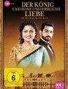 Der König und seine unsterbliche Liebe - Ek Tha Raja Ek Thi Rani, Box 1, Folge 1-20 Poster