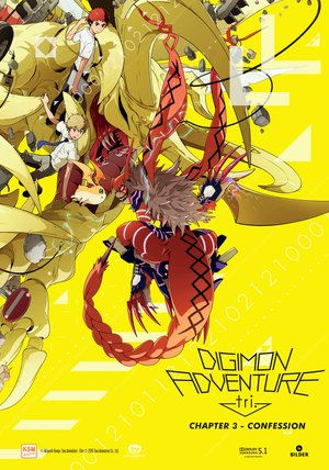 Digimon Adventure tri. Chapter 3 - Confession Poster
