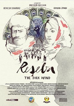 Reseba: The Dark Wind Poster