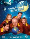 Hinterm Mond gleich links, Season 5 (4 DVDs) Poster