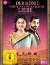 Der König und seine unsterbliche Liebe - Ek Tha Raja Ek Thi Rani, Box 2, Folge 21-40 Poster