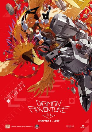 Digimon Adventure tri. Chapter 4 - Lost Poster
