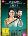 Der König und seine unsterbliche Liebe - Ek Tha Raja Ek Thi Rani, Box 4, Folge 61-80 Poster