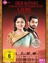 Der König und seine unsterbliche Liebe - Ek Tha Raja Ek Thi Rani, Box 5, Folge 81-100 Poster