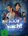 1001 Nacht - Der komplette Zweiteiler Poster
