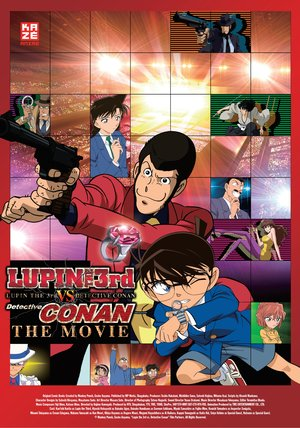 Lupin III vs. Detektiv Conan: The Movie Poster