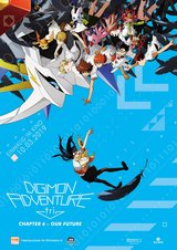 Digimon Adventure tri. Chapter 6 - Our Future