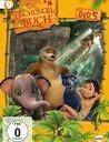Das Dschungelbuch, DVD 05 Poster