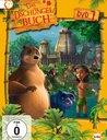 Das Dschungelbuch, DVD 07 Poster