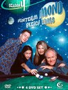 Hinterm Mond gleich links, Season 4 (5 DVDs) Poster