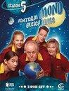Hinterm Mond gleich links, Season 6 (3 DVDs) Poster
