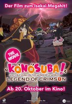 Konosuba! Legend of Crimson