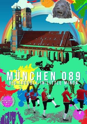Kino München Kinderfilme