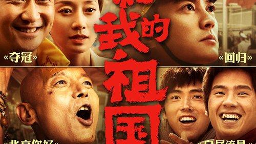 My People My Country Film 2019 Trailer Kritik Kino De