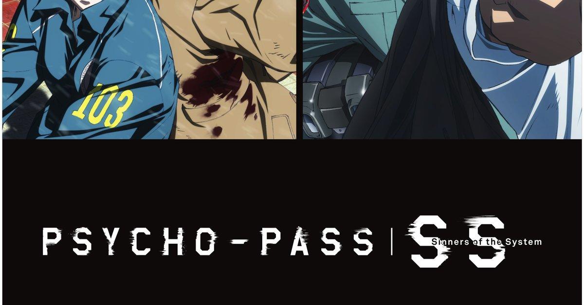 Psycho Pass Folge 2