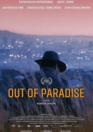 Out of Paradise Poster