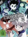 Hunter x Hunter, Vol. 10 Poster