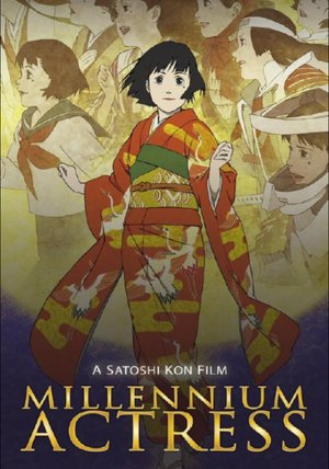 Millennium Actress (KAZÉ Anime Nights) Poster